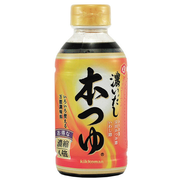 11962 hontsuyu concentrated