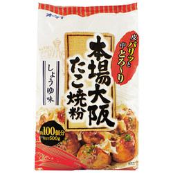 11968 nippn ohmai takoyaki flour