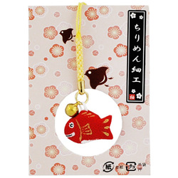 11719 fish bell keychain