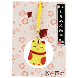 11720 yellow cat bell keychain