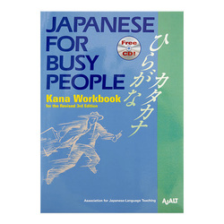 1998 japanese for busy people kana workbook 2