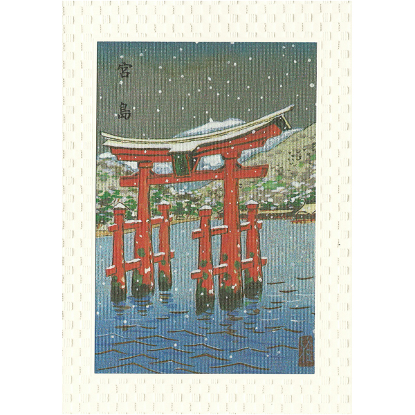 12200 japanese scenery miyajima greeting card