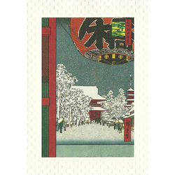 12201 japanese scenery temple and pagoda greeting card