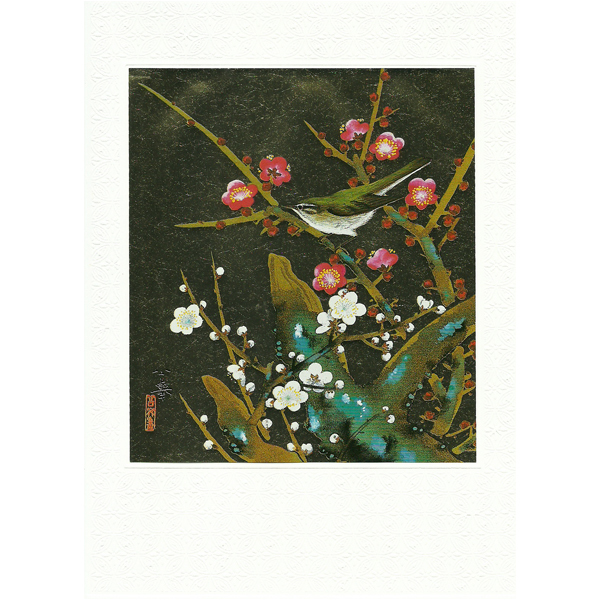 12205 cherry blossom tree and bird greeting card