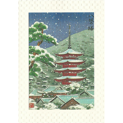 12199 japanese scenery yasaka pagoda greeting card