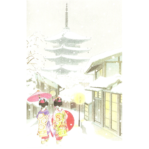 12209 maiko and pagoda greeting card