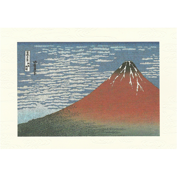 12582 hokusai mount fuji on fine day greeting card