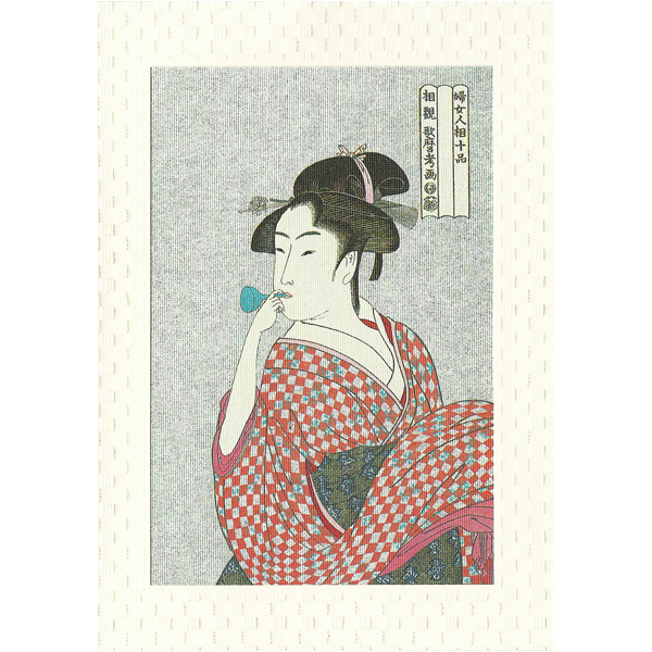 12584 ukiyoe geisha greeting card