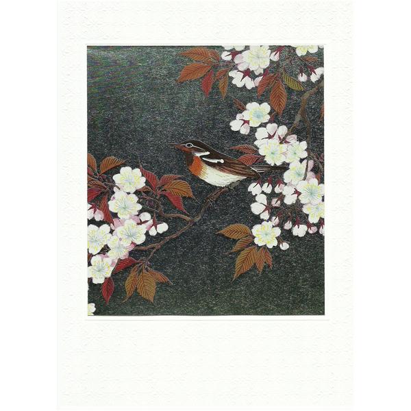 12589 cherry blossom tree and bird greeting card