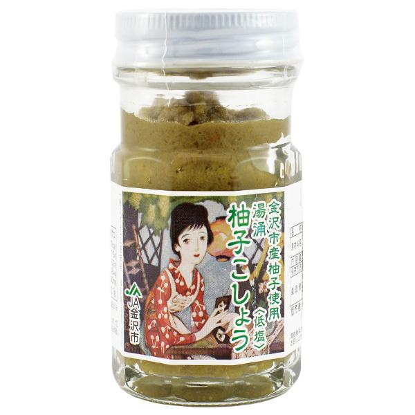 12537 tonami yuzu citrus and pepper paste