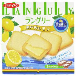 12639 languly lemon