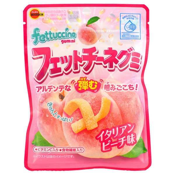 12669 bourbon fettuccine peach gummy