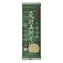 12674 shiraishi soba
