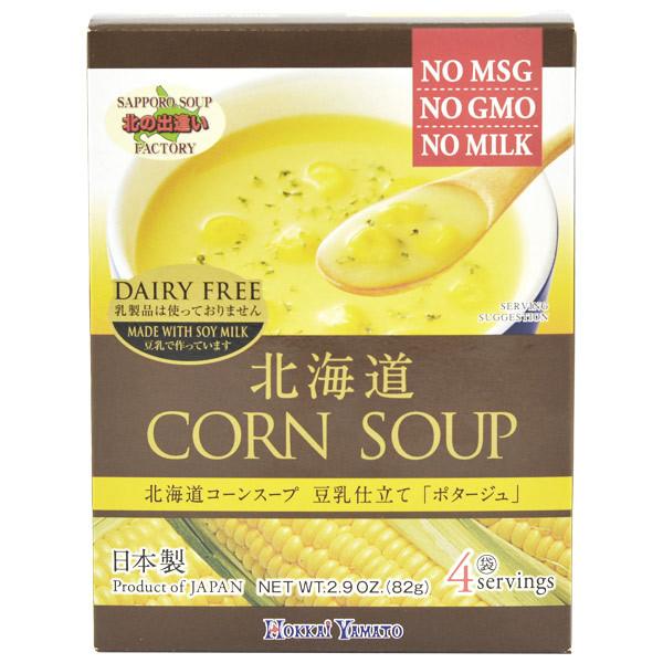 12676 hokkai yamato corn