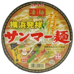 6111 yamadai vegetable soy sauce sanmamen ramen new