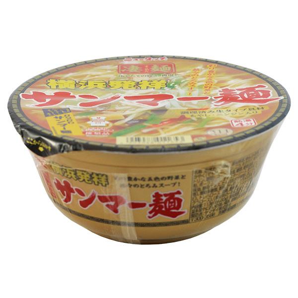 6111 yamadai vegetable soy sauce sanmamen ramen new 2