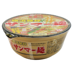 6111 yamadai vegetable soy sauce sanmamen ramen new 2