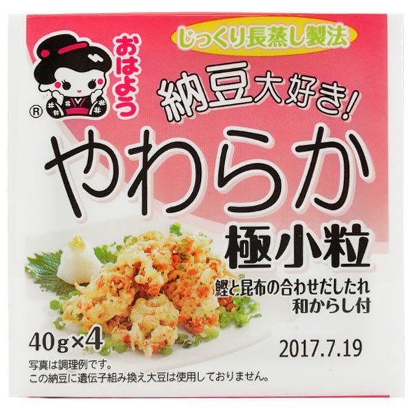 12713 yamada foods yawaraka kotsubu natto 1
