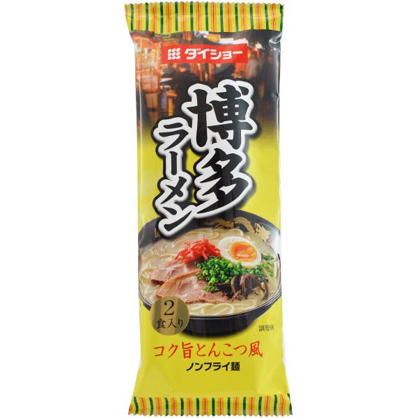 12702 daisho vegetarian hakata tonkotsu ramen