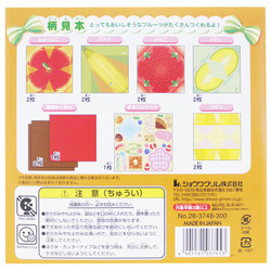 6716 origami fruit parlour back