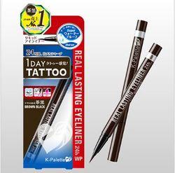 12734 kpalette 24h real lasting liquid eyeliner brown black