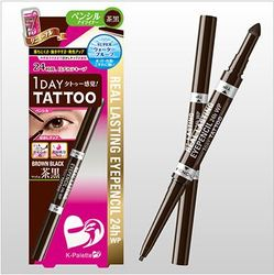 12735 kpalette 24h real lasting pencil eyeliner browblack
