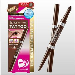 12736 kpalette 24h real lasting pencil eyeliner brown