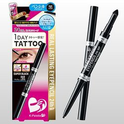 12737 kpalette 24h real lasting pencil eyeliner superblack
