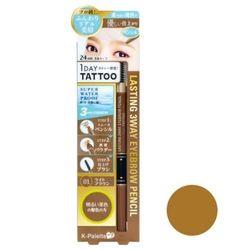 12738 kpalette 3way eyebrow pencil light brown
