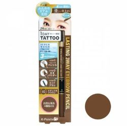 12739 kpalette lasting 3way eyebrow pencil natural brown