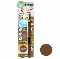 12739 kpalette lasting 3way eyebrow pencil natural brown