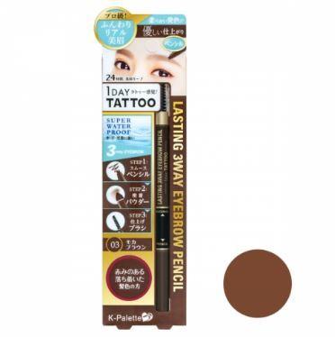 12740 kpalette lasting 3way eyebrow pencil mocha brown
