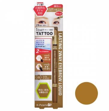 12742 kpalette lasting 2way liquid eyebrow liner light brown