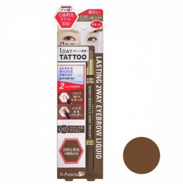 12743 kpalette lasting 2way liquid eyebrow liner natural brown