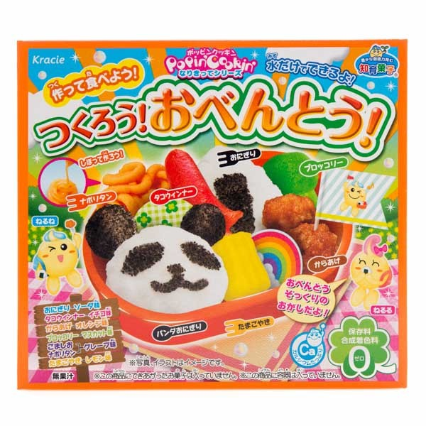 5111 kracie poppin cookin bento candy kit