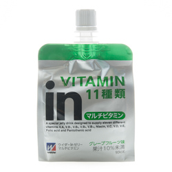 12833 weider in jelly multivitamin
