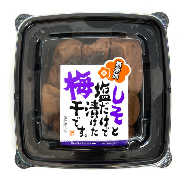 12842 maruishi umeboshi pickled plums with shiso