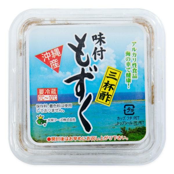 12865 daiei foods seasoned mozuku seaweed