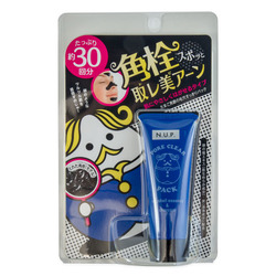 12869 naris nup pore clear face mask
