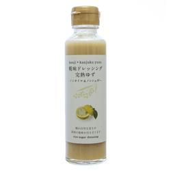 12872 kono brewery oil and sugar free koji rice and yuzu citrus dressing