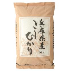 12900 shinmei koshihikari rice 5kg hyogo