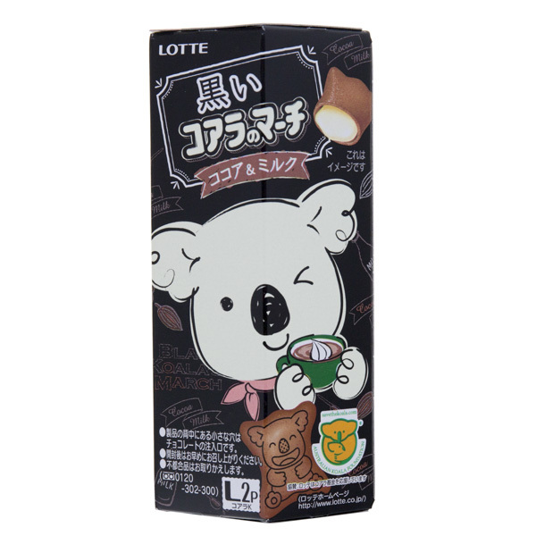 12910 lotte black koalas march cocoa and milk cream biscuits