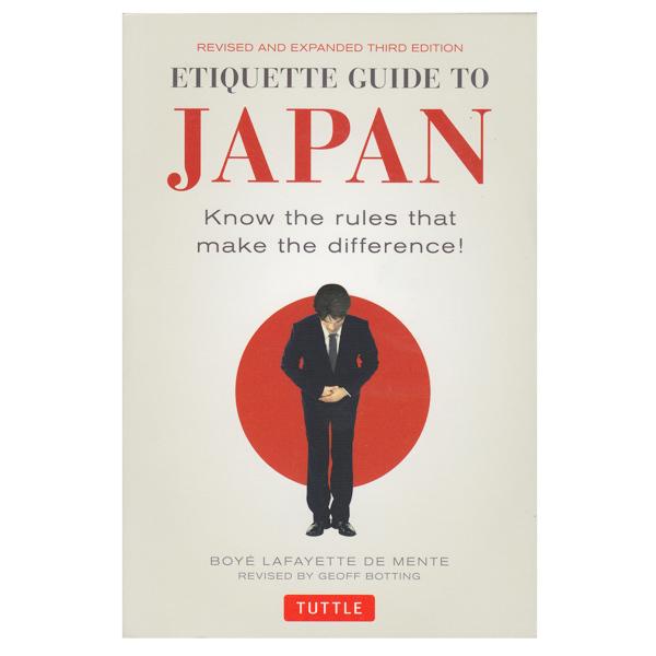 12921 etiquette guide to japan