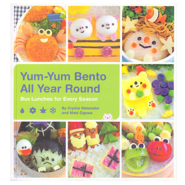 12926 yum yum bento all year roun