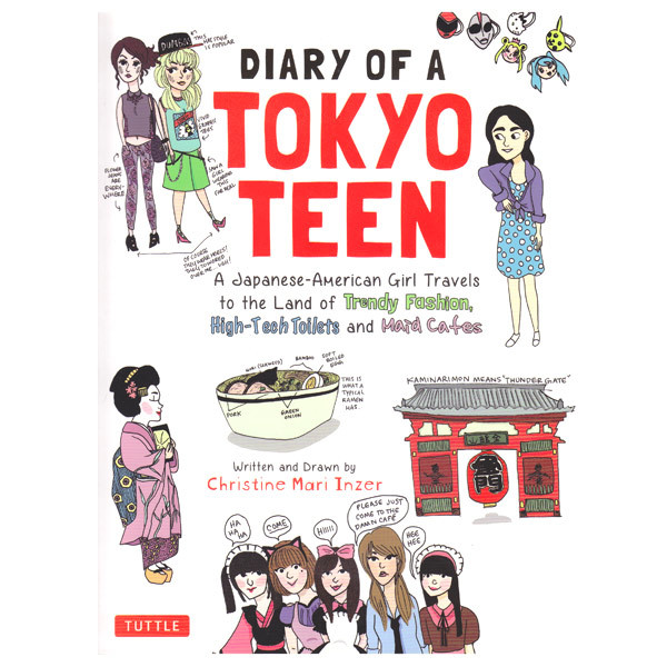 12928 diary of a tokyo teen