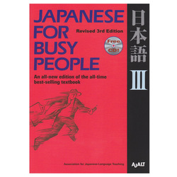 58 japanese for busy people