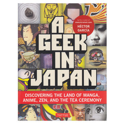 12929 a geek in japan