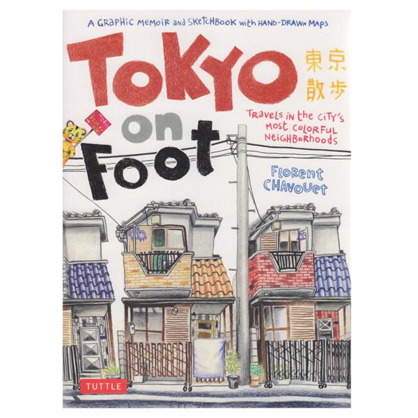 12930 tokyo on foot
