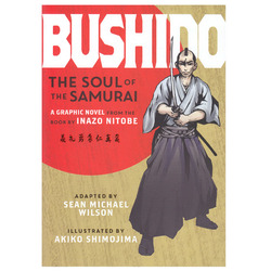 12938 bushido the soul of the sam