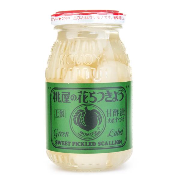 20170330 japancentre online 092 edit